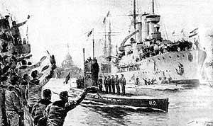 Встреча немецкой подводной лодки u9