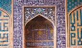 Иранская роспись