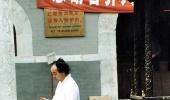 Служитель храма