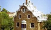 Дом привратника в парке Гуэль