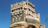 Дворец имама Яхьи