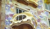 Фрагмент дома Батло