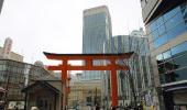 Город Кобе