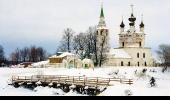 Село Холуй