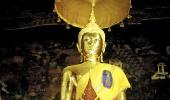 Облик Сидящего Будды