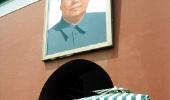 Портрет Великого Кормчего
