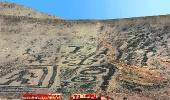 Чили. В пустыне Атакама