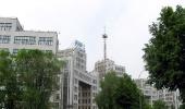 Здание Держпрома