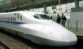 Сверхскоростной поезд