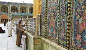 Исламские узоры