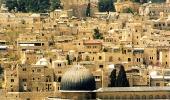 Томар. Историческая часть города