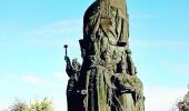 Памятник воссоединения Украины с Россией