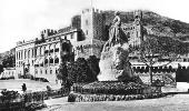 Площадь перед княжеским дворцом