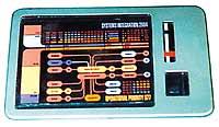 Первый одноразовый компьютер