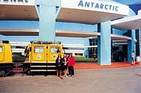 В Антарктиде будет город