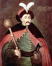 Гетман Богдан Хмельницкий (1595 – 1657)
