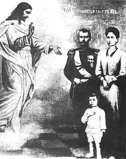 Русский лубок начала XX века: Христос благословляет царя, царицу и наследника