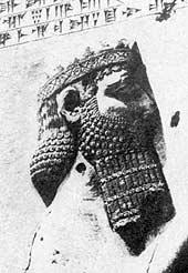 Дарий I на Бехистунском рельефе