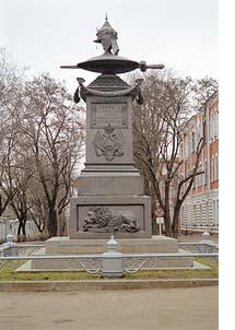 Монумент в память о Полтавской битве. Полтава
