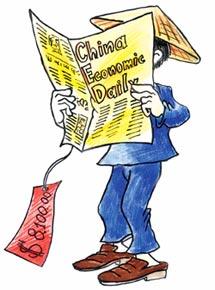 Время процветания Китая