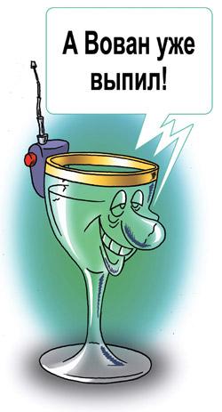 Есть дополнительный повод выпить