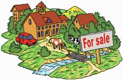 Продается город