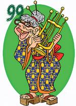 Столетняя гейша