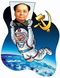 Даешь партячейку в Космосе!