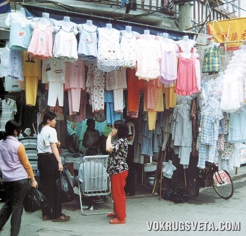 Китайский базар