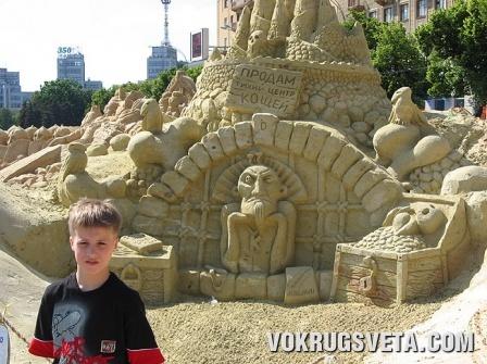Песчаная сказка