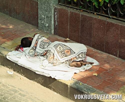 Сон на улице