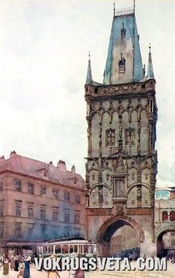 Прага. Вид на Пороховую башню