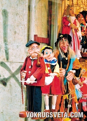Прага. Куклы марионетки