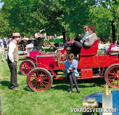 Фестиваль старинных автомобилей