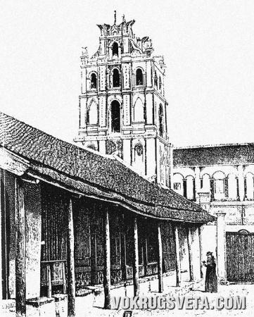 Во дворе католической церкви в Намдине. XIX в.
