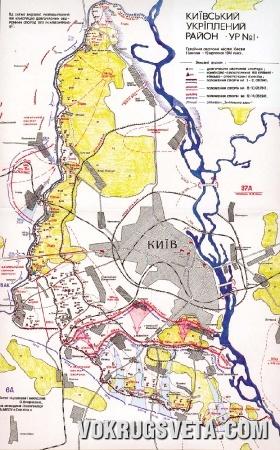 Карта Киевского отдельного укрепрайона