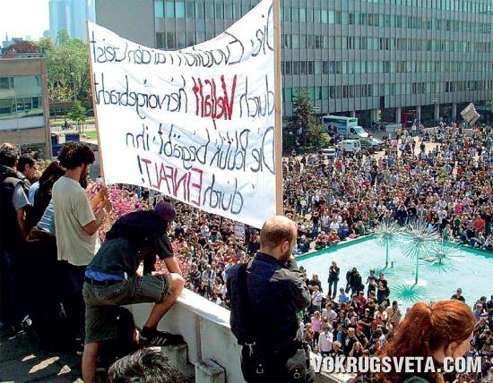 Ежегодные первомайские акции протеста