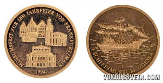 Франкфурт-на-Майне. Памятная медаль
