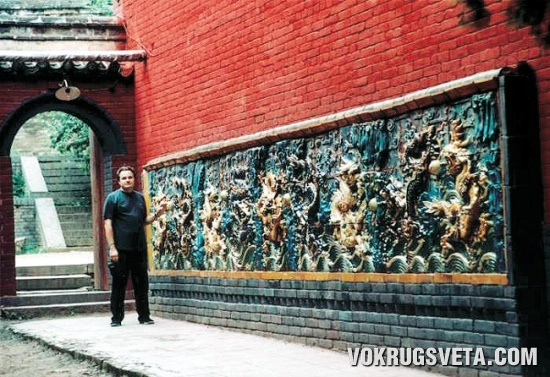 Стена драконов