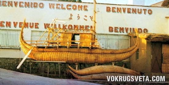 Модель тростниковой лодки древних инков