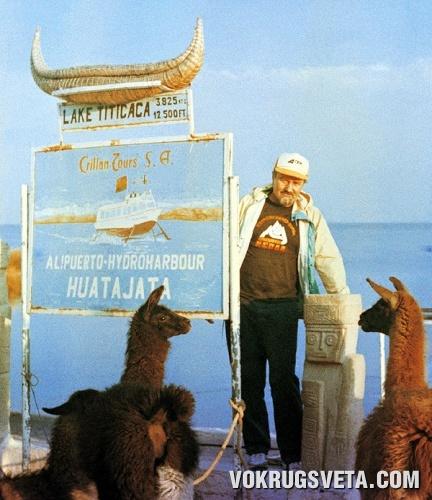 На берегу озера Тити-Кака