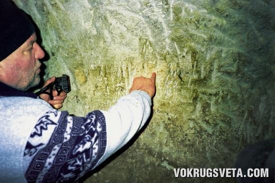 Подземелье возле Джуфт-Кале