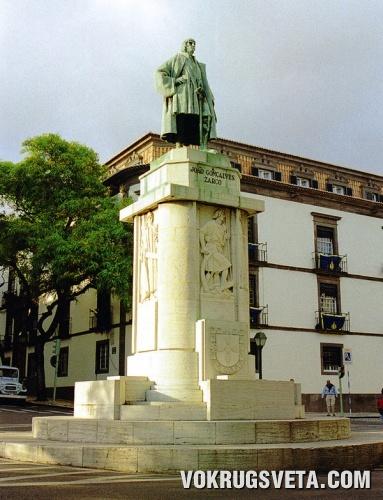 Памятник капитану Зарку