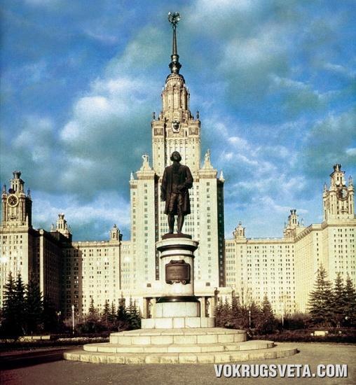 Московский университет