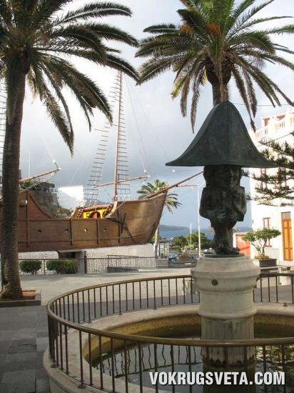 Остров La Palma