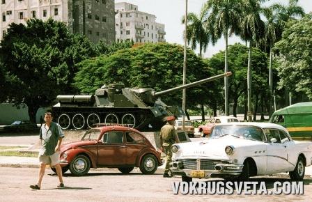 Гавана. У музея революции