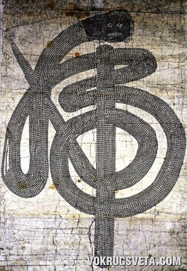 Написанный скорописью иероглиф «тигр»