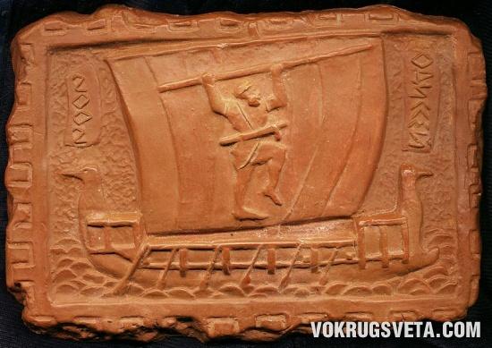 Памятная медаль «Одиссея»