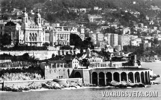 Монако в начале ХХ века