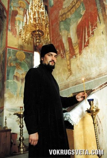 Отец Кирилл